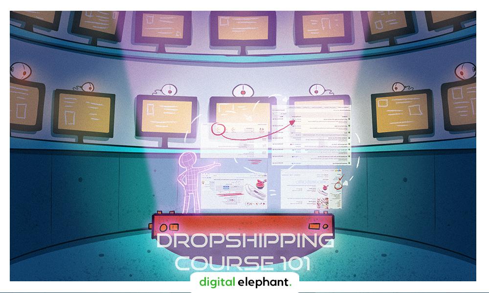 סיקור קורס דרופשיפינג מעליאקספרס ezDropship 2019: מי צריך את איביי?
