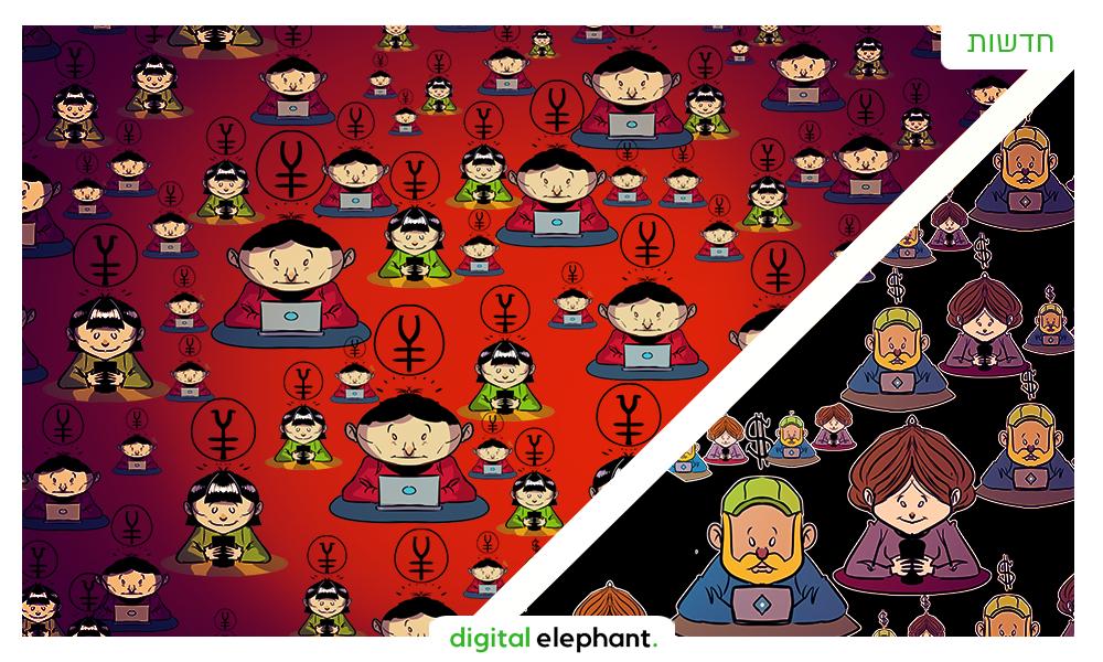 פי 2 מבלאק פריידיי וסייבר מאנדיי ביחד: איך הפך יום הרווקים הסיני ליום המכירות הגדול בעולם?